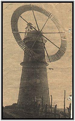Old Haverhill Windmill